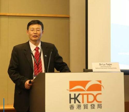 国家珠宝玉石质量监督检验中心(NGTC)首席科学家陆太进