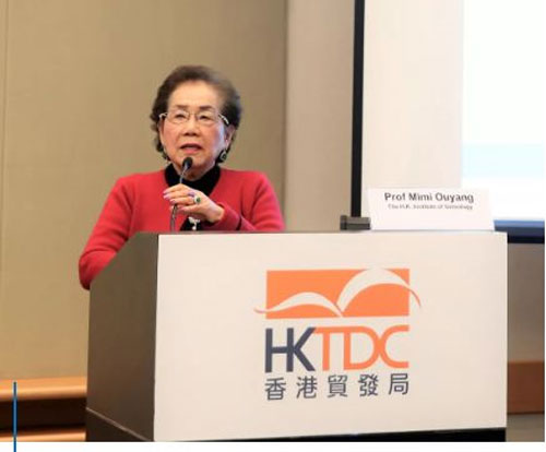 香港珠宝学院(HKIG)创始人欧阳秋眉