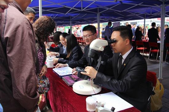 广州市三大珠宝鉴定中心,315活动