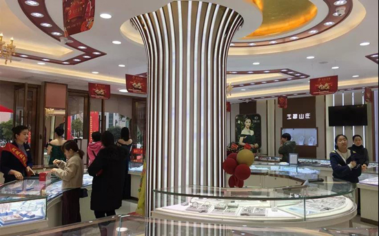 玉翠山庄杭州瓜沥店开业大吉