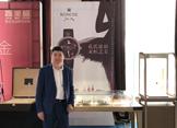 孔氏琺瑯亮相中原大地……中國珠寶創新大會