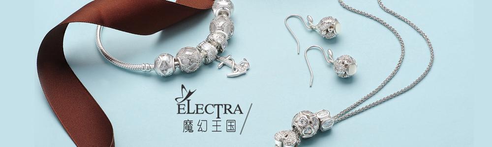深圳市伊莱卡珠宝有限公司