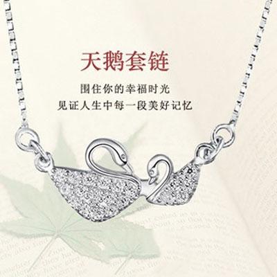 银饰加盟,晶银凤凰加盟,晶银凤凰