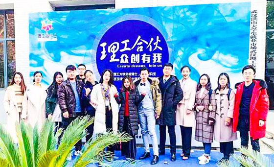 王寒帶領團隊成員一起參加創業大賽