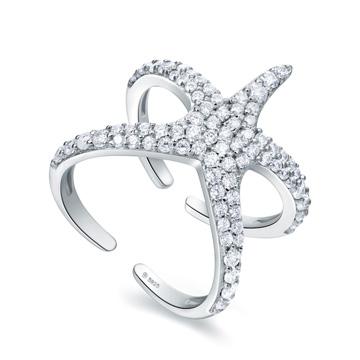幸运海星戒指