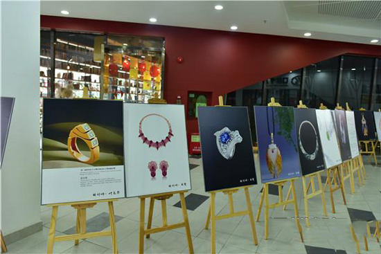 第十五届深圳文博会C33+创新产业园分会场开幕