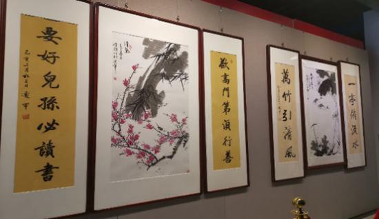"""赵连甲""""三纲五?!卑袷樽髌?金源珠宝古玩城"""