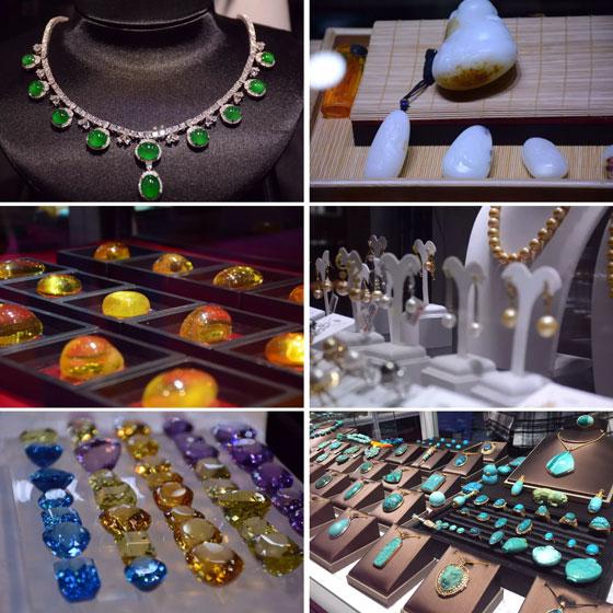 第9届青岛国际珠宝首饰展览会展品范围