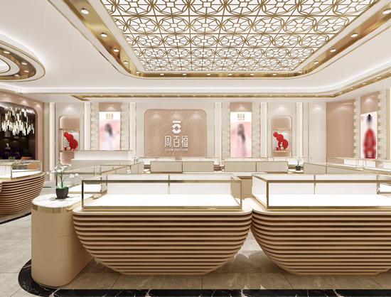 撫州周百福珠寶旗艦店即將開業