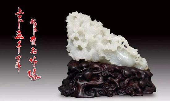 扬州玉器,中国工艺美术大师,中国玉石雕刻大师精品展