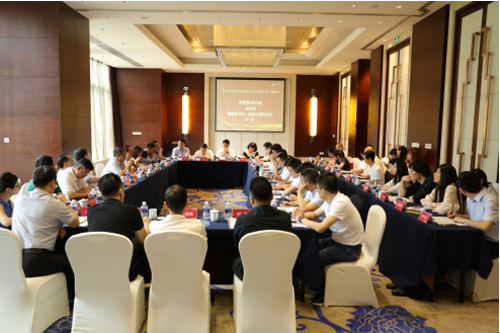 2019全国重点黄金珠宝企业座谈会