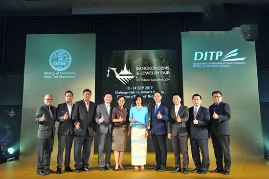 泰国商业部将举办第64届曼谷珠宝展