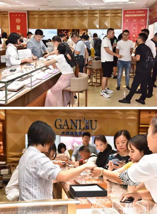 甘露珠宝热烈祝贺周六福时尚峰会圆满成功