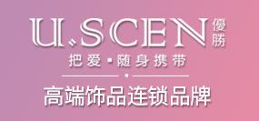 U.SCEN优胜饰品