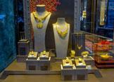 中金珠宝:已进入首发上市审核环节