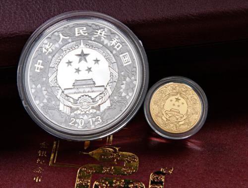 金银币藏品如何变现,金银币藏品,金银币