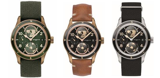 萬寶龍,全新1858系列腕表