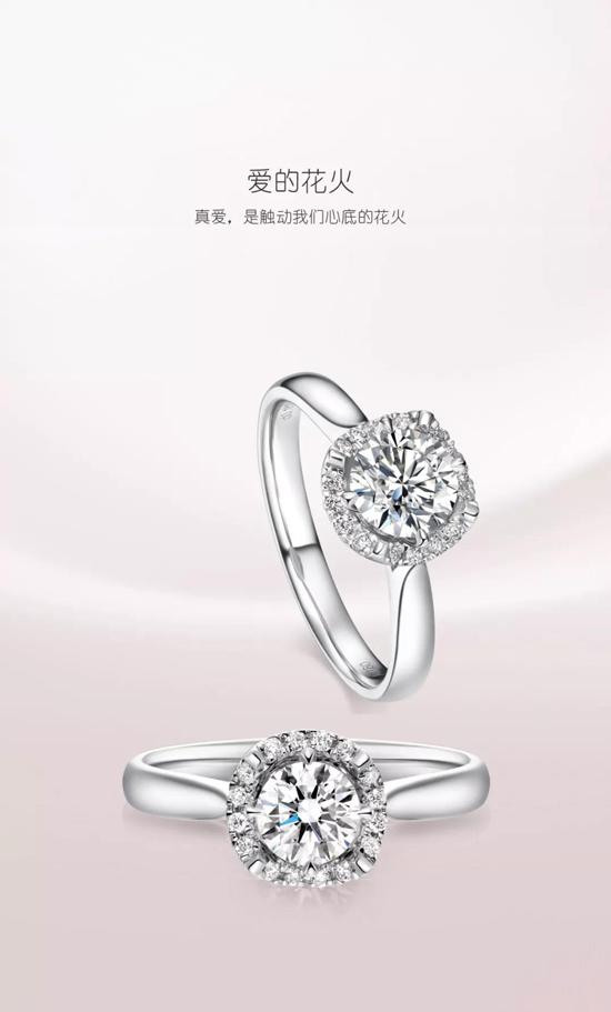 "LOVE&LOVE:能在11.11为你放下""身价""的都是真爱"