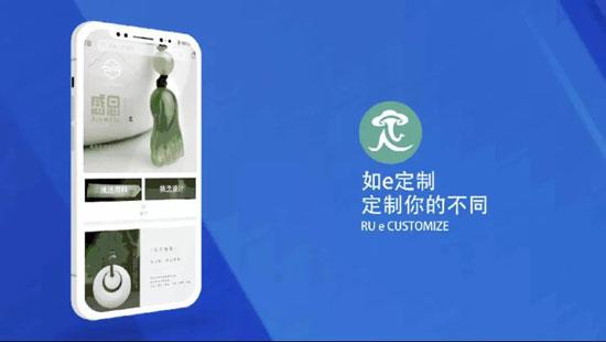 2019中国国际珠宝展,创新展区亮点持续曝光