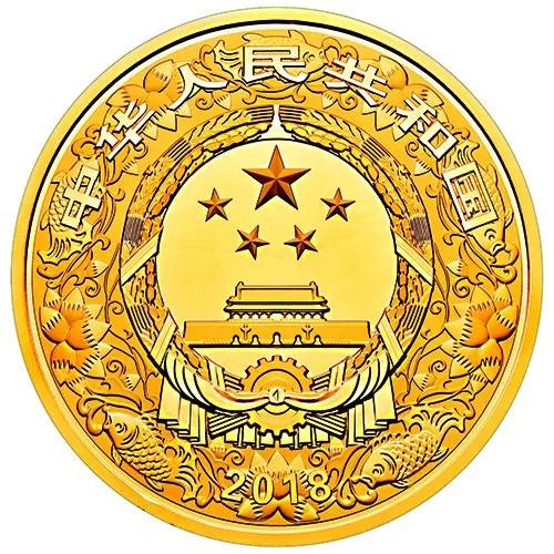 2019北京國際錢幣博覽會精品拍賣會