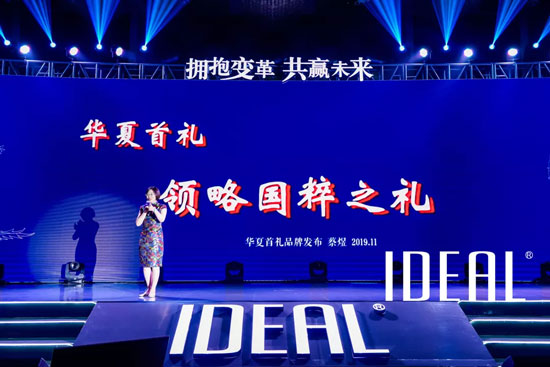 領略國粹之禮,弘揚中華文化,助力文化自信 華夏首禮在線發布