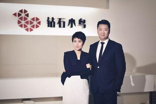 钻石小鸟联合创始人徐磊(右)徐潇(左)