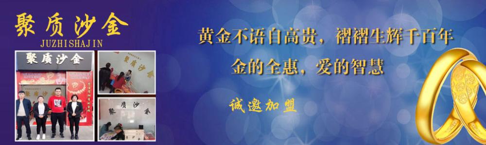 南通順福珠寶首飾有限公司