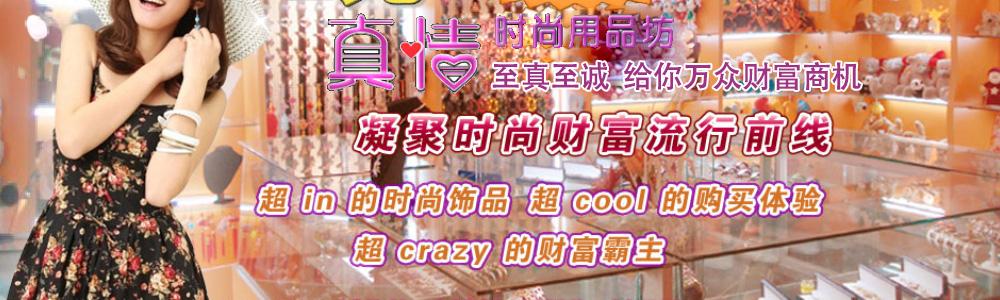北京华泽九州商贸有限公司