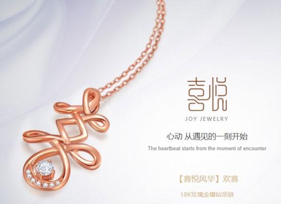 品質鑄就經典,金一文化,黃金珠寶臻品