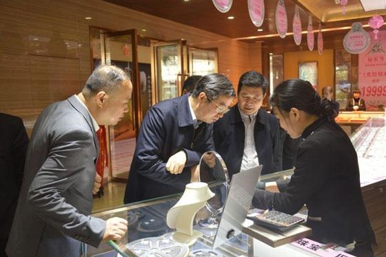 国家珠宝玉石质量监督检验中心,叶志斌,银饰小镇