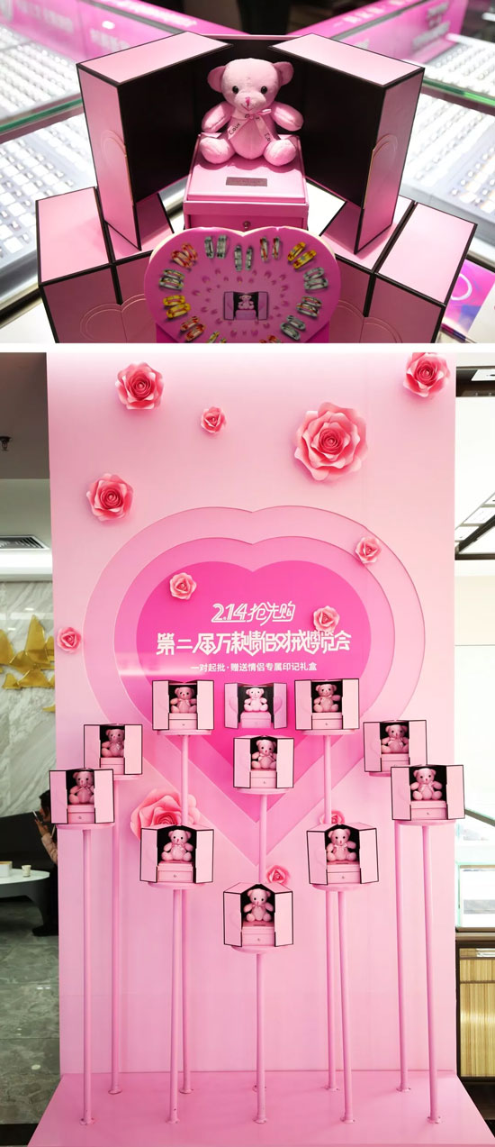 港福珠宝,2.14抢先购,第二届万款情侣对戒博览会