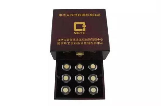 NGTC,贵金属标准样品