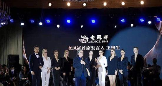 2019年上海国际首饰腕表设计时尚周开幕