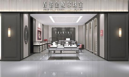 时尚K金首饰加盟,香港金妮尔加盟,香港金妮尔