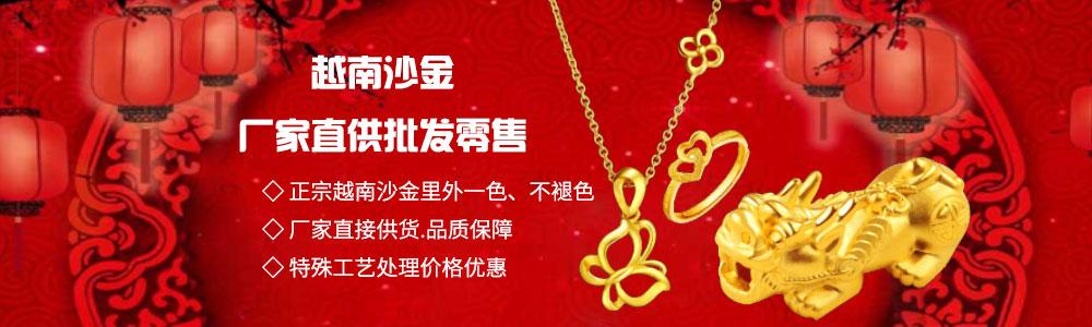 廣州珠影映畫實業有限公司