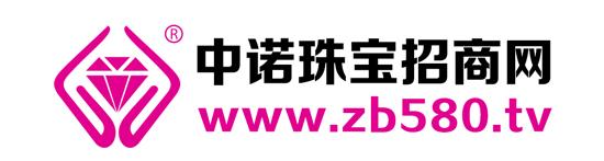 中諾珠寶招商網