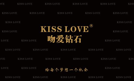KISS LOVE吻愛鉆石