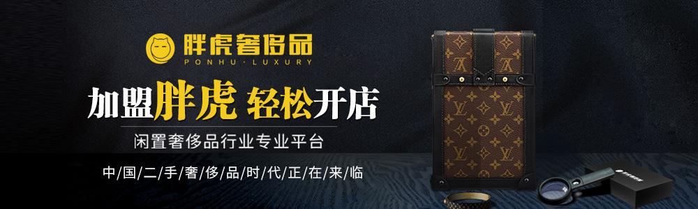 胖虎(北京)科技有限公司