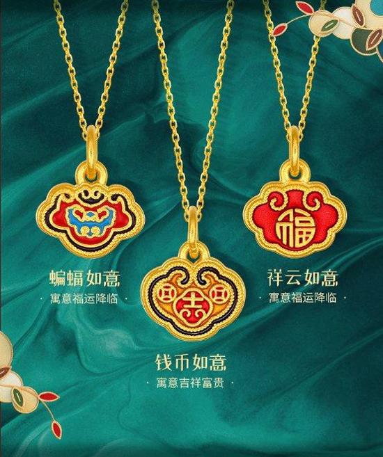 周六福,中国风珠宝