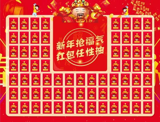 """孔雀珠宝,新年""""金""""喜,福利"""