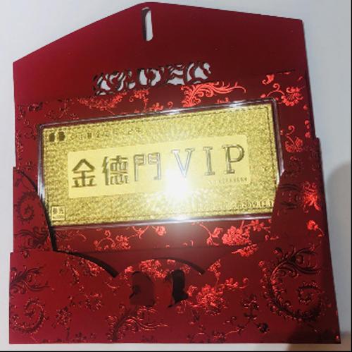 金德门珠宝VIP服务中心钜惠酬宾活动,金德门珠宝