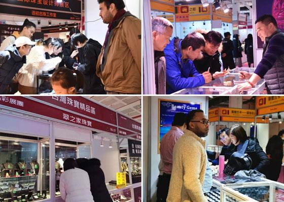 2020北京国际璀璨珠宝首饰展览会