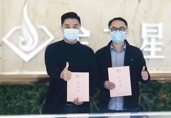 贵州省遵义市许总成功签约周百福