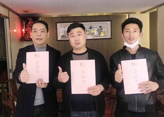 江西省宜春市陈总成功签约周百福