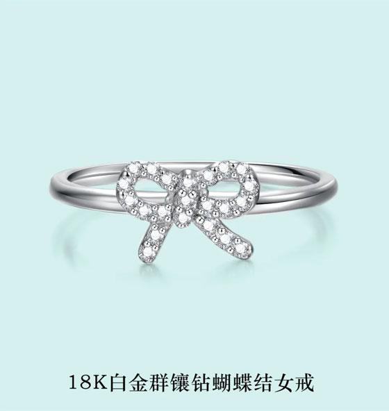 LOVE&LOVE,通勤珠宝,珠宝