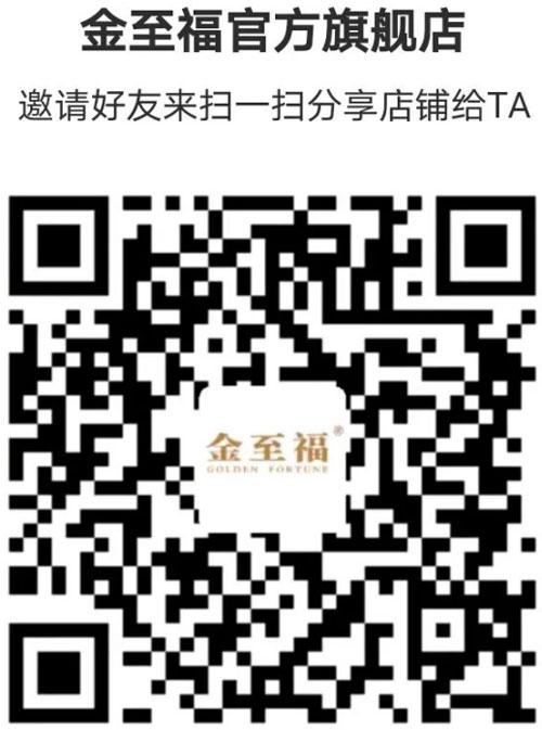 扫码可直接跳转至金至福京东官方旗舰店