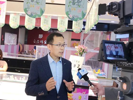 金鑫珠宝总经理李治国先生