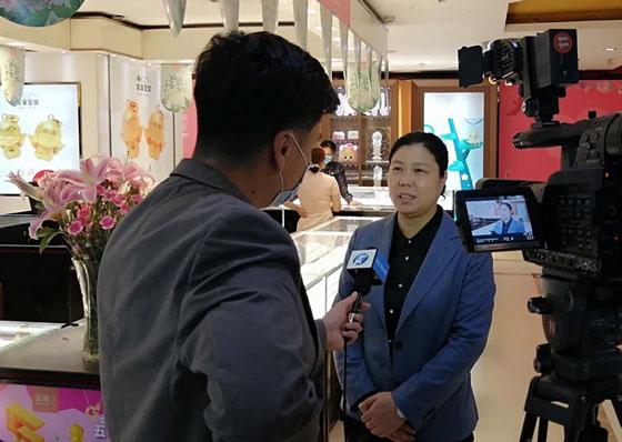 河南省珠宝玉石首饰行业协会秘书长张丽霞女士