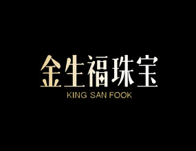 江西省金生福实业发展有限公司
