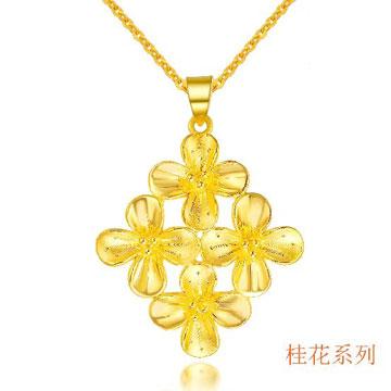 金生福珠寶十大國花(桂花)-足金9